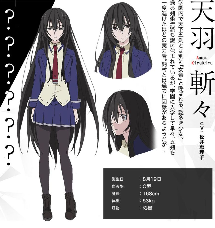 Busou-Shoujo-Machiavellianism-Anime-Character-Designs-Kirukiru-Amou
