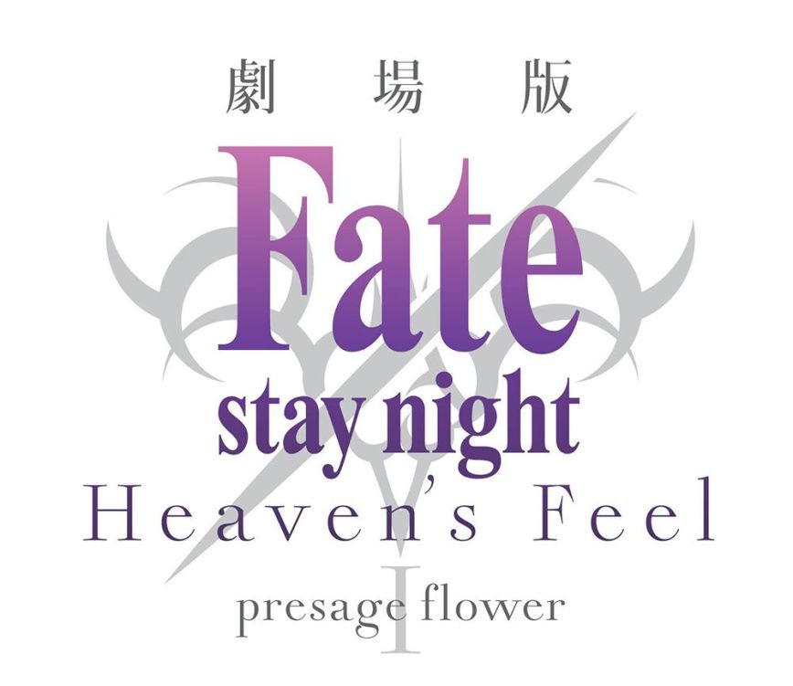 Fate-stay-night-–-Heavens-Feel-.presage-flower-logo