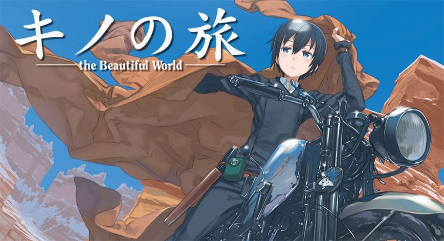 Kino-no-Tabi-The-Beautiful-World-Light-Novel-Visual