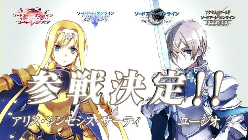Sword-Art-Online-Video-Game-Project-Alicization-Announcement