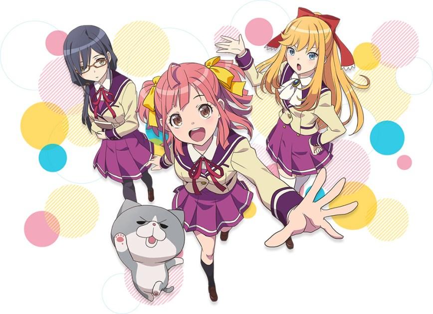 https://i1.wp.com/www.otakutale.com/wp-content/uploads/2017/04/Anime-Gataris-Visual.jpg?resize=868%2C629