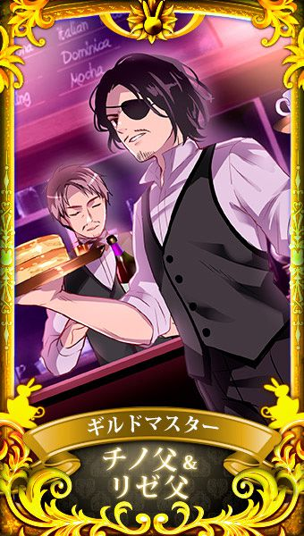 Chimame-Chronicle-Card-Father