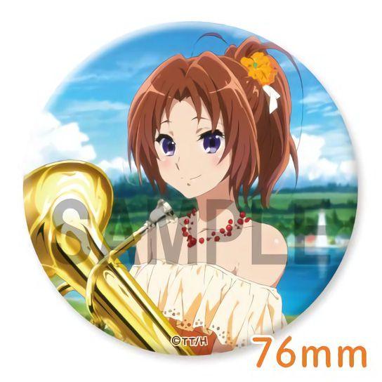 Hibike!-Euphonium-Birthday-Concert-Natsuki-Nakagawa-Badge
