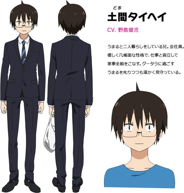 Himouto!-Umaru-chan-Anime-Character-Designs-Taihei-Doma