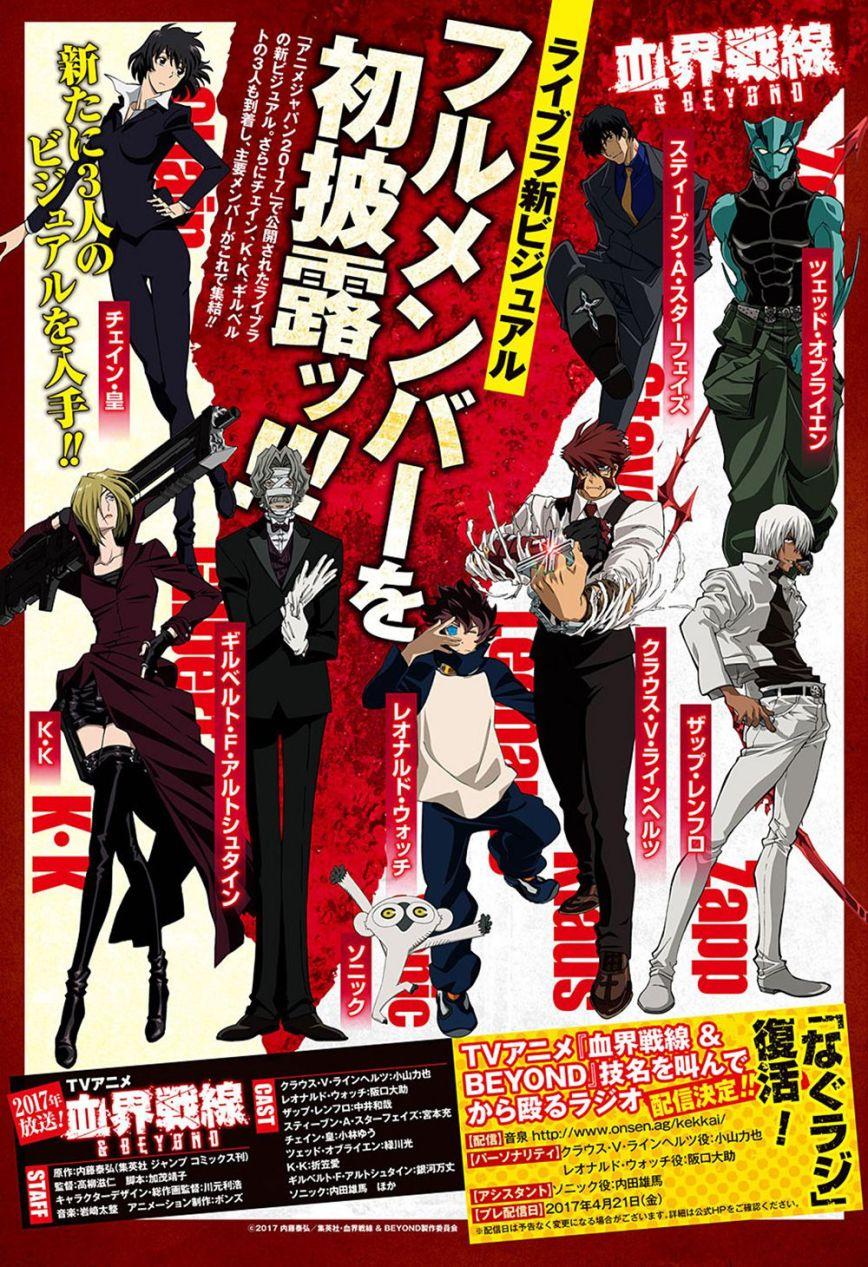 Kekkai-Sensen-Season-2-Character-Designs-Jump-Square
