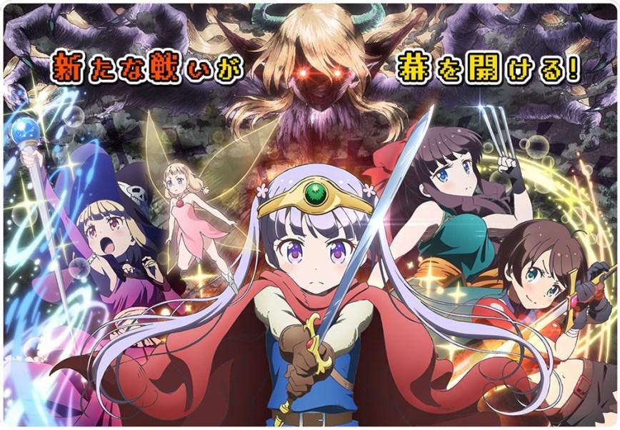 New-Game-New-Saga-Visual