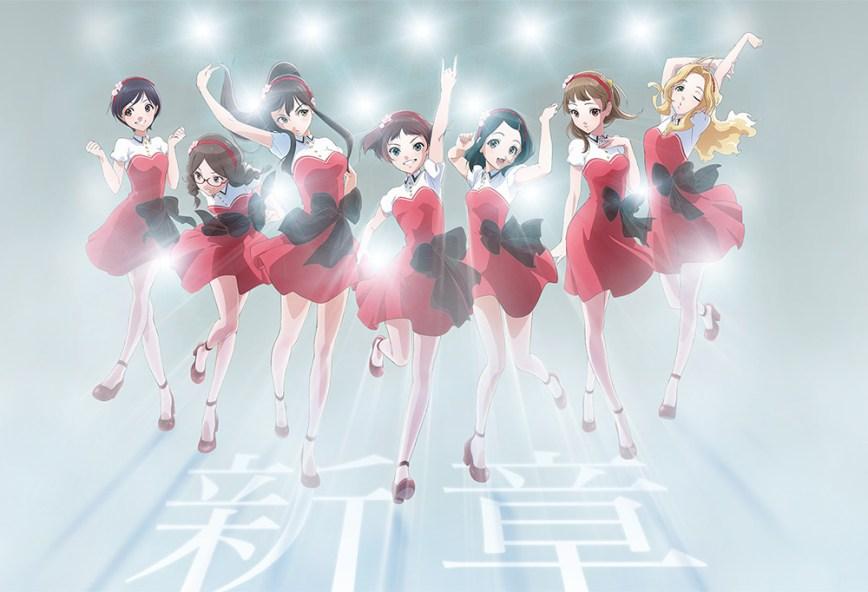 Wake-Up,-Girls!-Shin-Shou-Visual-02
