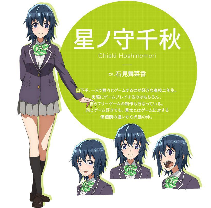 Gamers-TV-Anime-Character-Designs-Chiaki-Hoshinomori