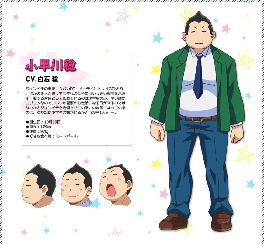 Hajimete-no-Gal-Anime-Character-Designs-Minoru-Kobayakawa