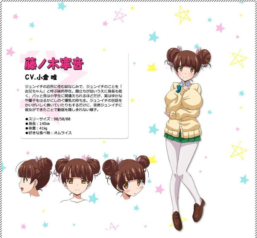 Hajimete-no-Gal-Anime-Character-Designs-v2-Shizune-Fujinoki