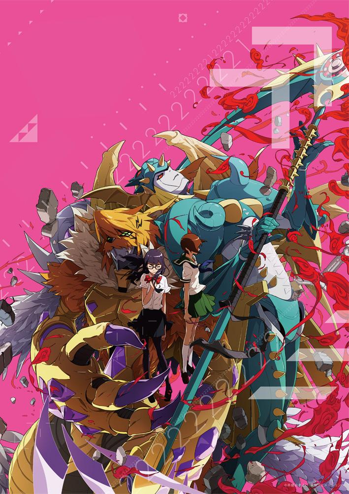 Digimon-Adventure-tri.-Chapter-5-Kyousei-Visual-v2