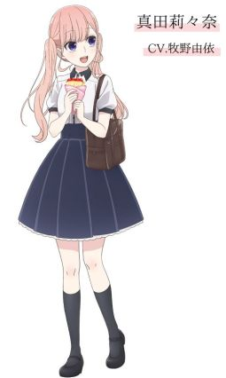 Koi-to-Uso-TV-Anime-Character-Design-Lilina-Sanada