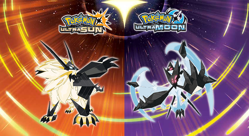 Pokemon-Ultra-Sun-&-Ultra-Moon-Announcement-Image
