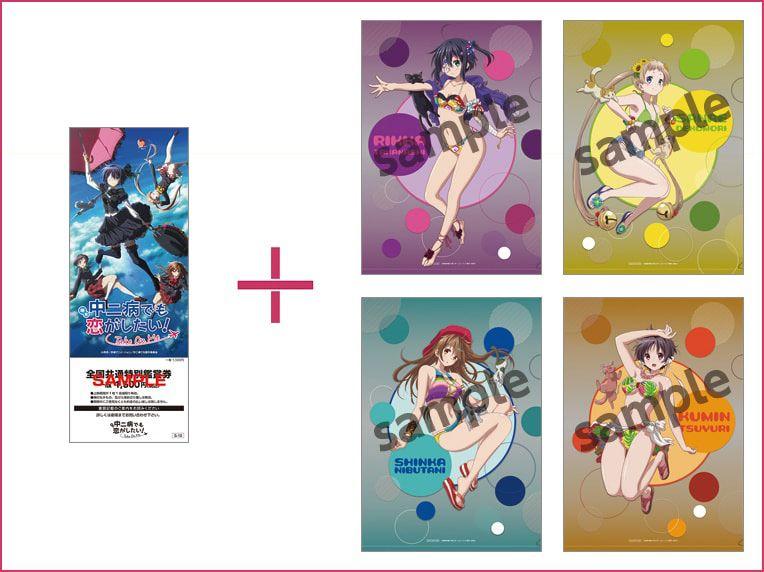 Chuunibyou-demo-Koi-Ga-Shitai!--Take-on-Me--Advanced-Tickets