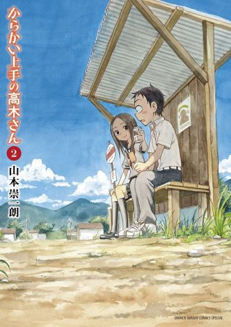 Karakai-Jouzu-no-Takagi-san-Vol-2-Cover