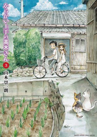 Karakai-Jouzu-no-Takagi-san-Vol-3-Cover