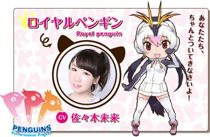 Kemono-Friends-Anime-Character-Designs-Royal-Penguin