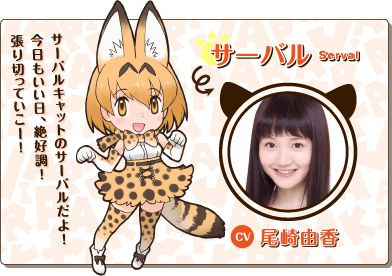 Kemono-Friends-Anime-Character-Designs-Serval