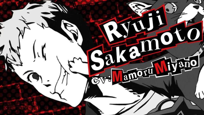 Persona-5-The-Animation-Characters-Ryuji-Sakamoto