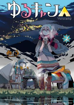 Yuru-Camp-Vol-2-Cover