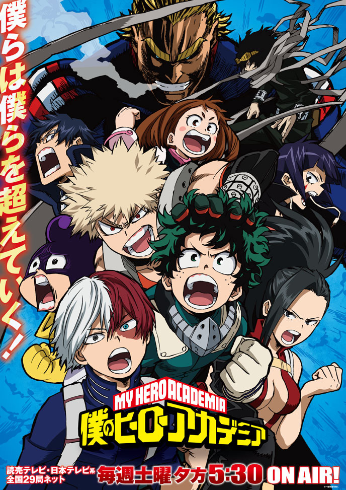 Boku-no-Hero-Academia-Season-2-Final-Exams-Arc-Visual