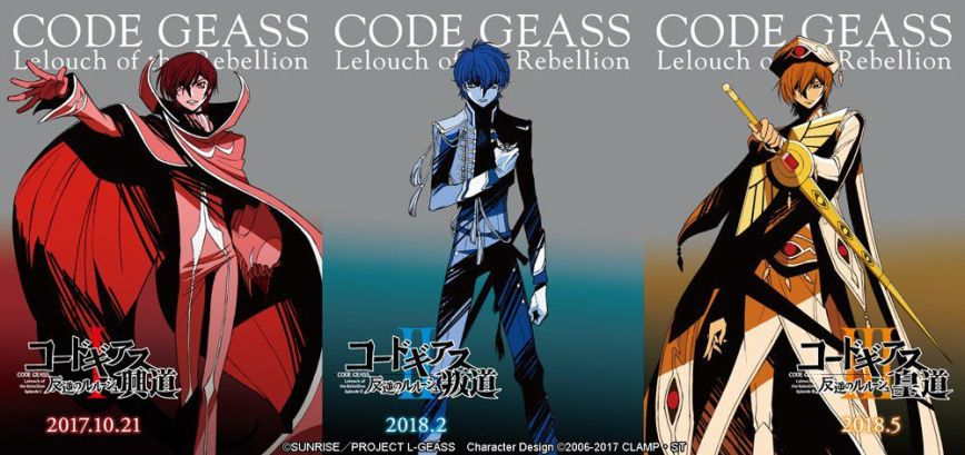 Code-Geass-Lelouch-of-the-Rebellion-Compilation-Films