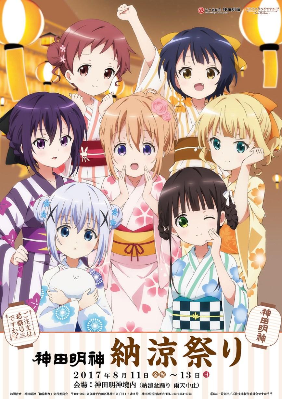 Gochuumon-wa-Usagi-Desu-ka-Dear-My-Sister-02