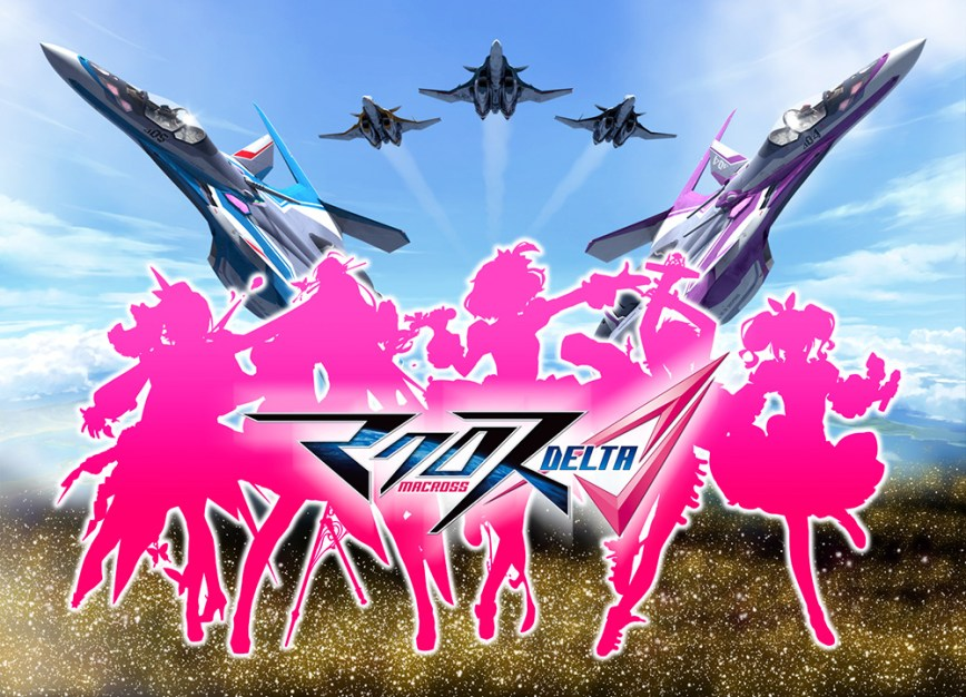 Macross-Delta-Anime-Movie-Announcement