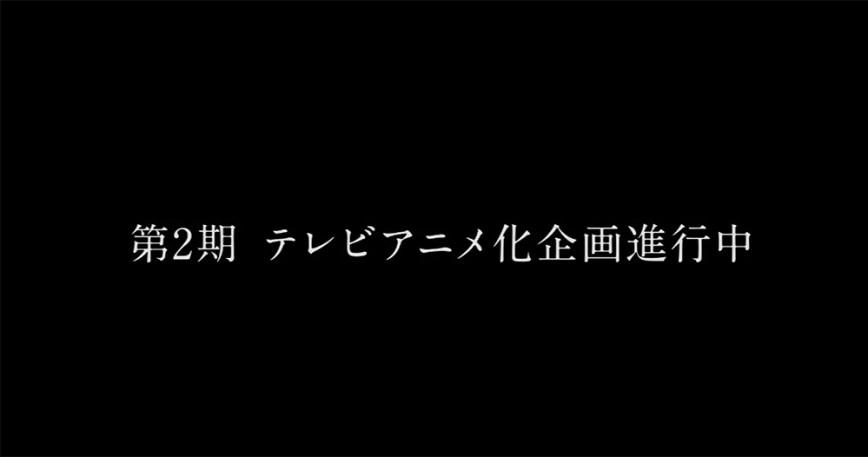 Senran-Kagura-Anime-Season-2-Announcement
