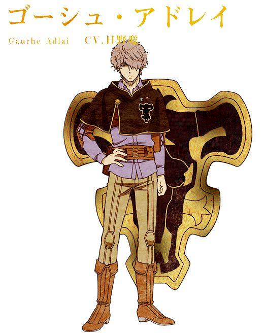 Black-Clover-TV-Anime-Character-Designs-Gauch-Adlai