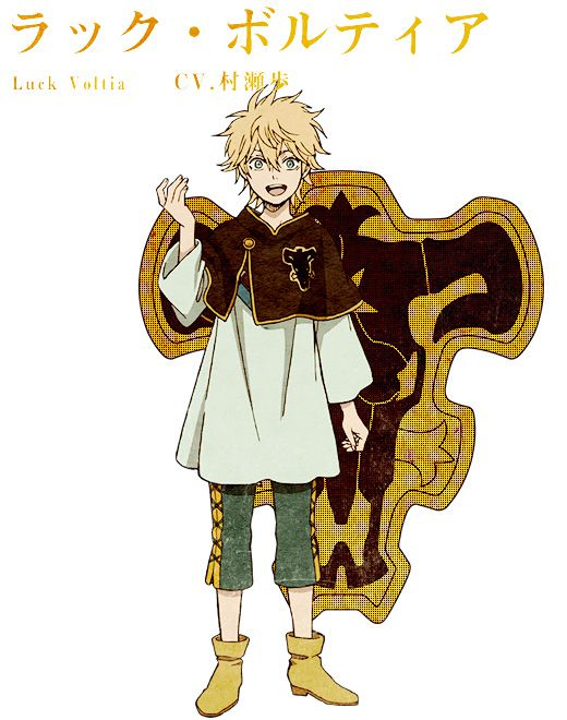 Black-Clover-TV-Anime-Character-Designs-Luck-Voltia