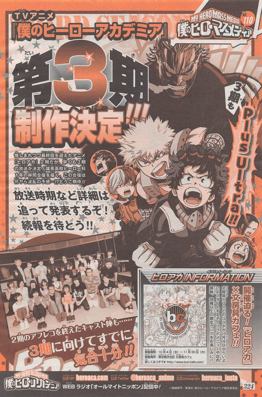Boku-no-Hero-Academia-Season-3-Announcement