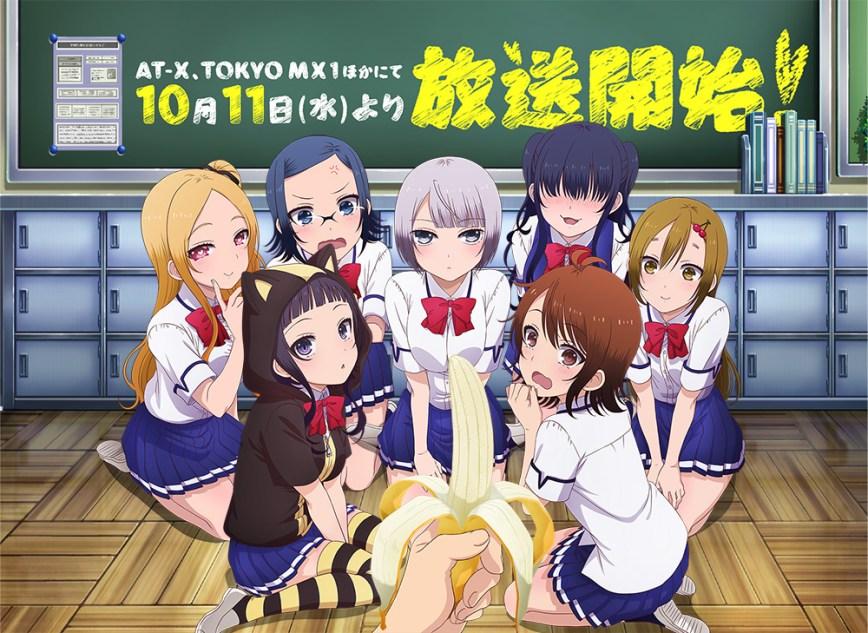 My-Girlfriend-Is-ShoBitch-TV-Anime-Visual-02