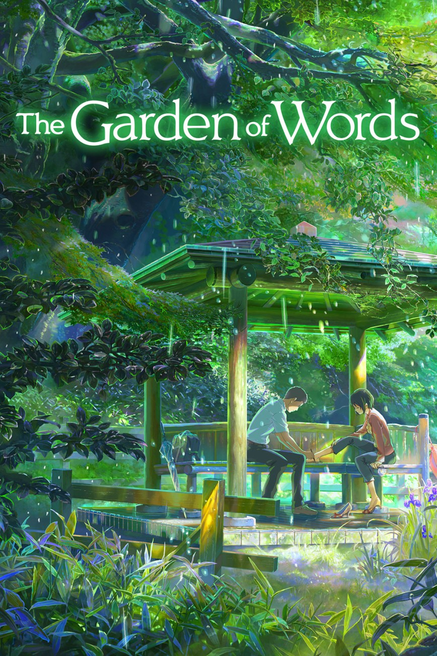 The-Garden-of-Words-Visual
