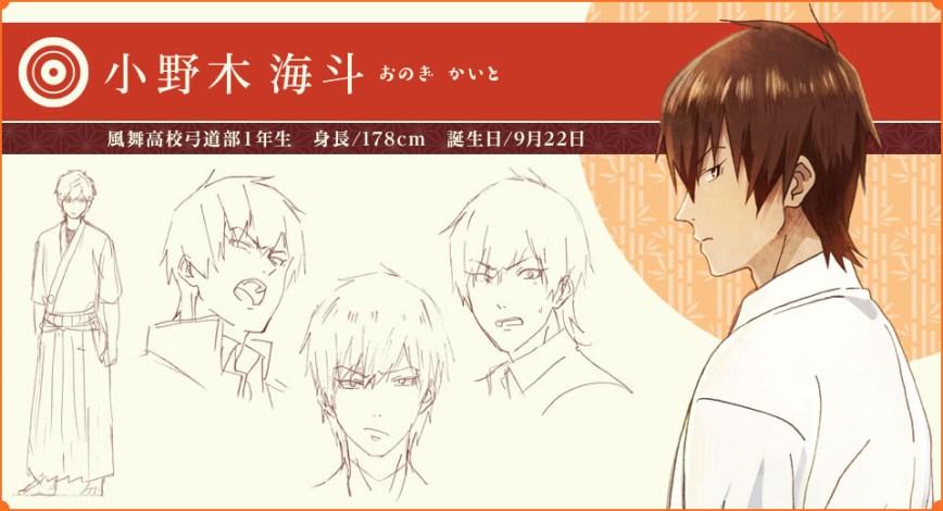 Tsurune-Character-Kaito-Onogi