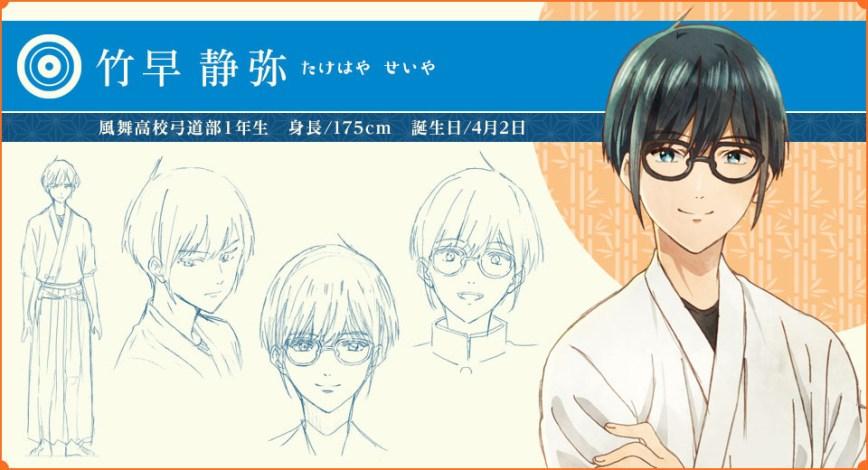 Tsurune-Character-Seiya-Takehaya