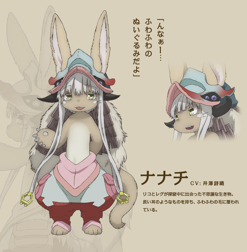 Made-in-Abyss-Anime-Character-Designs-Nanachi