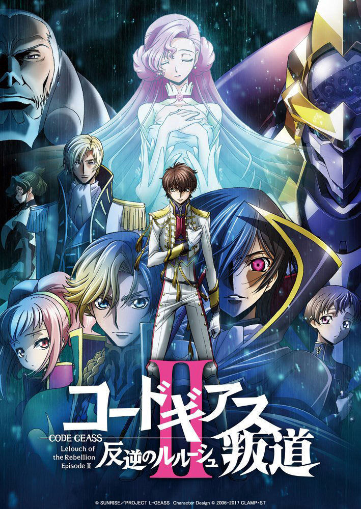 Code-Geass-Lelouch-of-the-Rebellion---The-Rebellion-Path-Visual