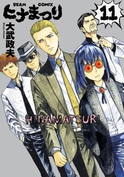Hinamatsuri-Vol-11-Cover