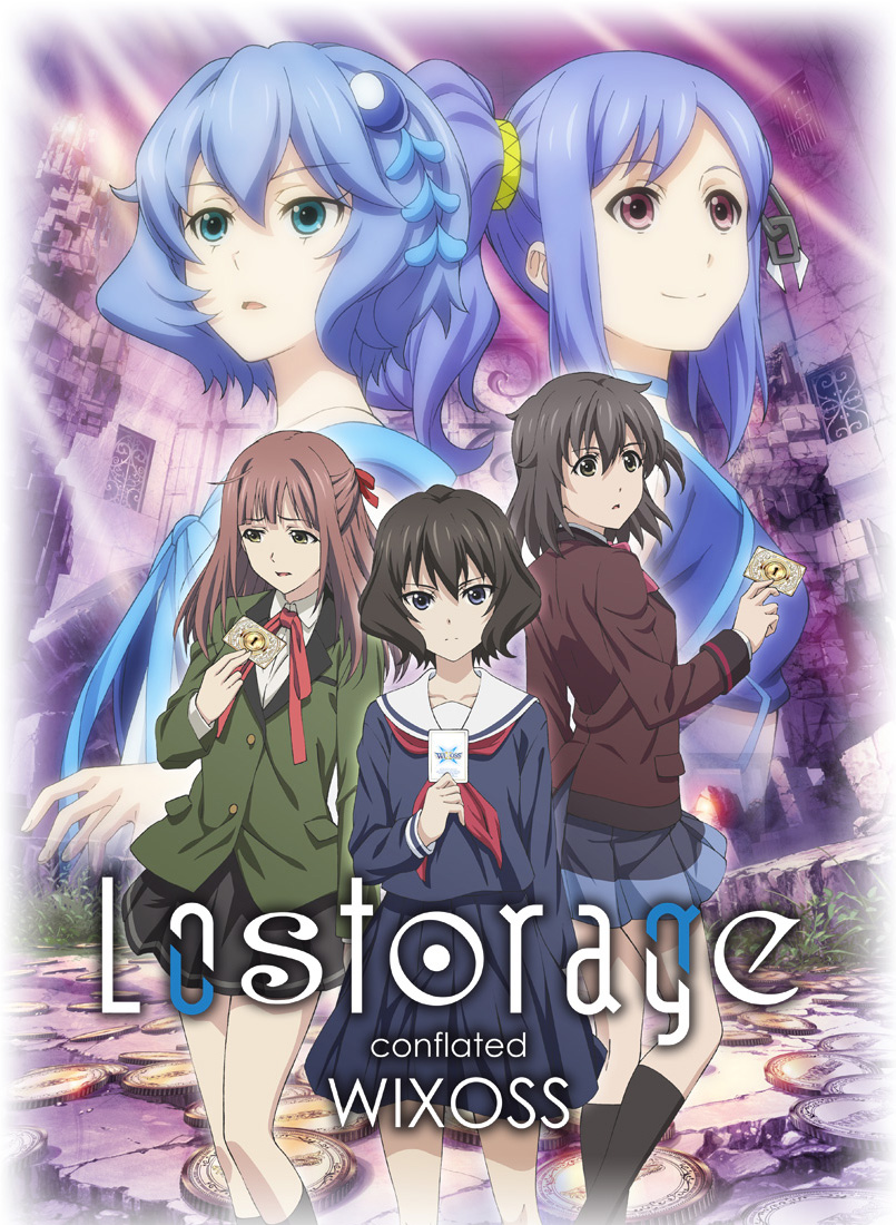 Lostorage-conflated-WIXOSS-TV-Visual