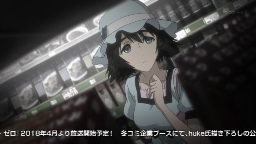 Steins;Gate-0-Anime-Spring-Announcement