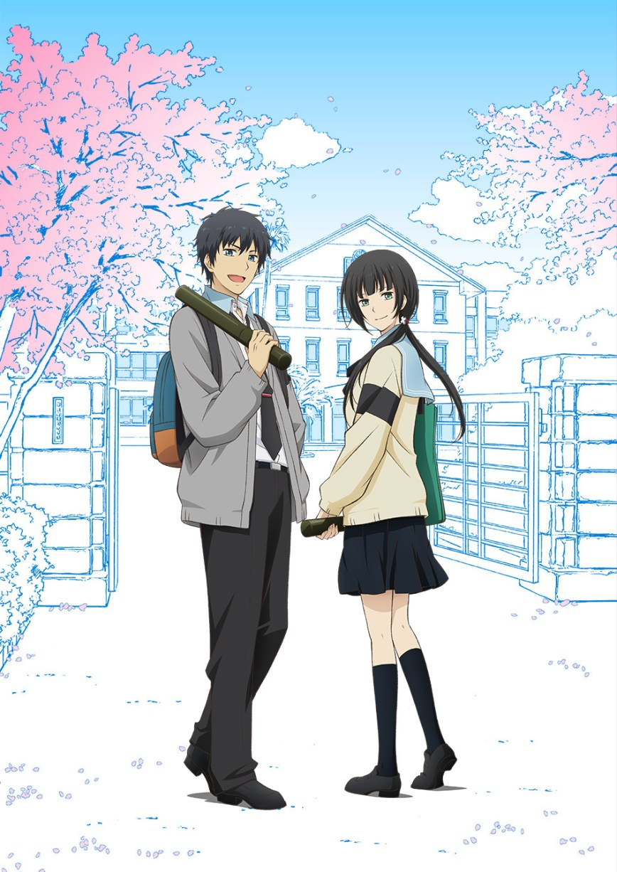 ReLIFE-Final-Chapter-Visual