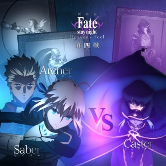 Fate-stay-night-Heavens-Feel-Presage-Flower-Blu-ray-Animation-Material-Archer-Saber-Caster