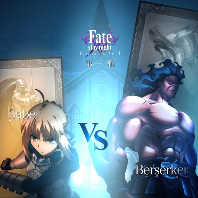 Fate-stay-night-Heavens-Feel-Presage-Flower-Blu-ray-Animation-Material-Saber-Berserker
