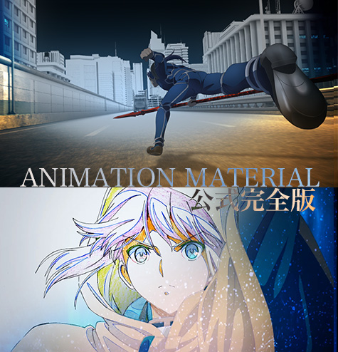 Fate-stay-night-Heavens-Feel-Presage-Flower-Blu-ray-Animation-Material