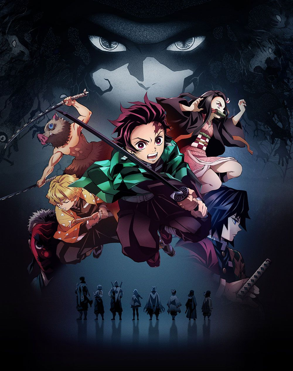Demon Slayer Movie