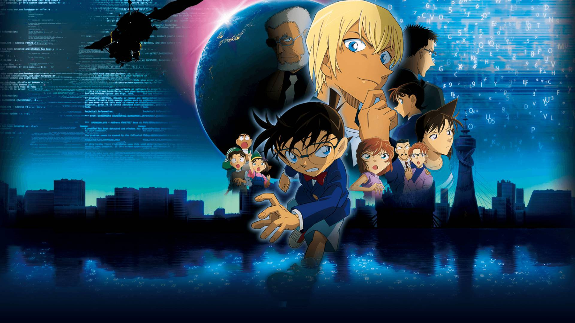 Detective Conan' Beats Own Box Office Record for the Sixth