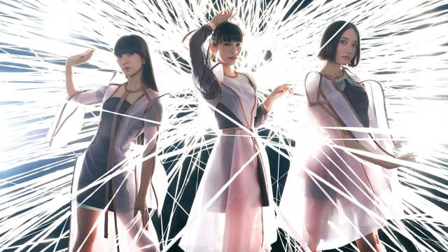 Perfume World Tour