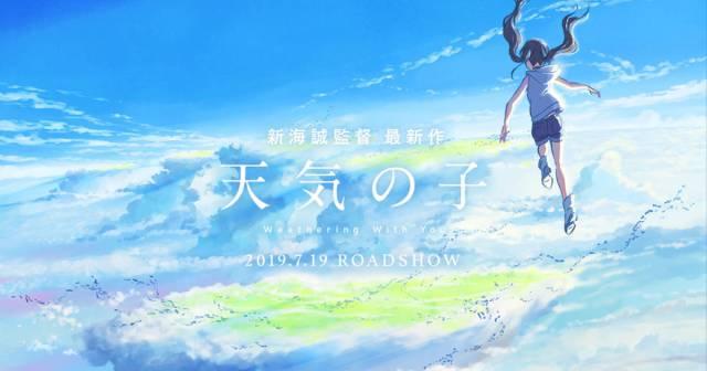 Makoto Shinkai - Tenki no Ko: Weathering With You