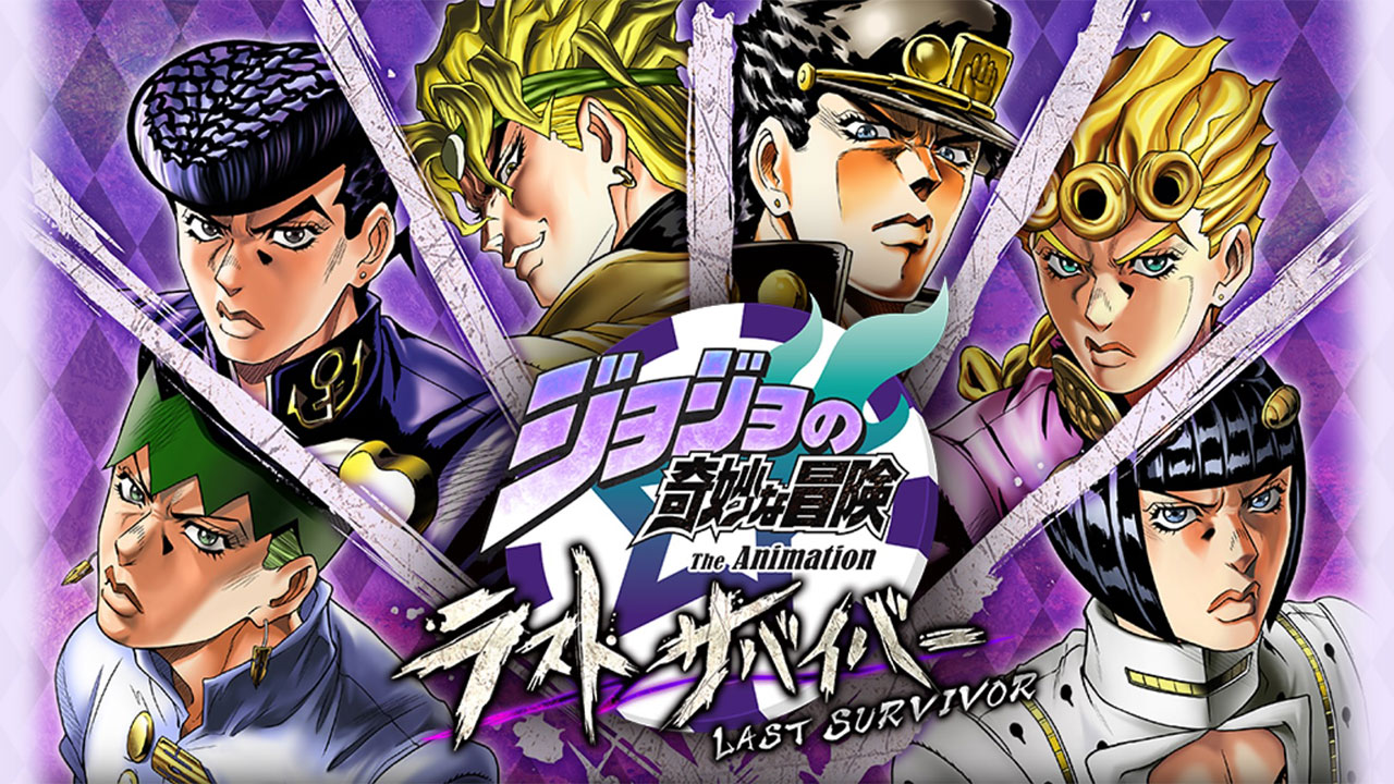 92fbeca38cc JoJo s Bizarre Adventure Receiving the Battle Royale Treatment in Arcades  Next Year – OTAQUEST